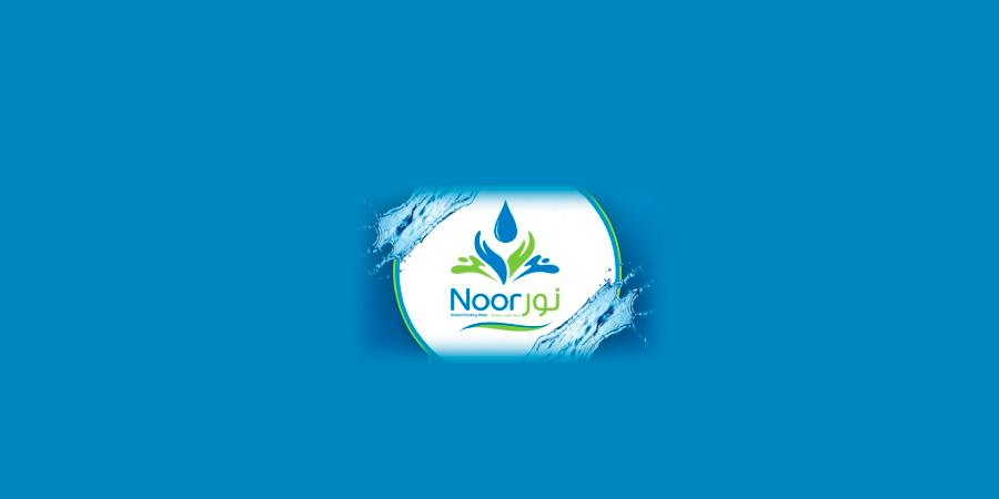 logotipos-para-empresa-de-agua-mineral